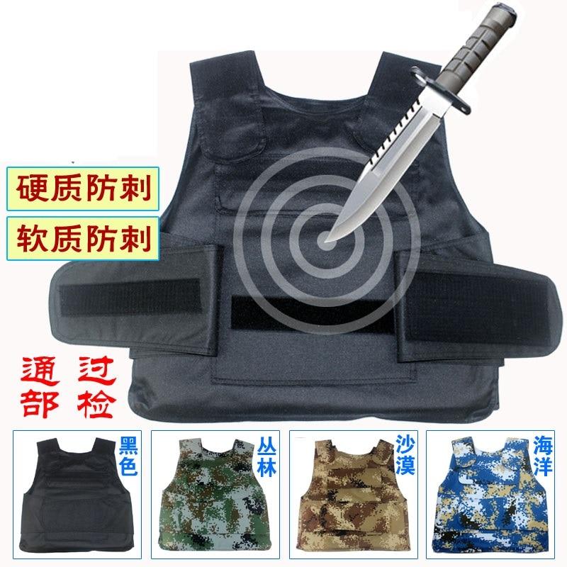 Security vest hard soft stab vests clothing