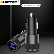 SUPTEC USB Output Car Charger 2.4A max Fast Charge For Iphon