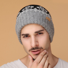 Здесь можно купить   2018 New Men Knitted Hats Autumn Winter Double Layer Thicken Wool Hat Fashion Trend Casual Male Skullies Beanies CD92 Apparel Accessories