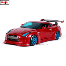 Maisto 1:24 Nissan GTR retro simulation alloy car model crafts decoration collection toy tools gift maisto 1 24 nissan gtr alloy car model die casting model car simulation car decoration collection gift toy