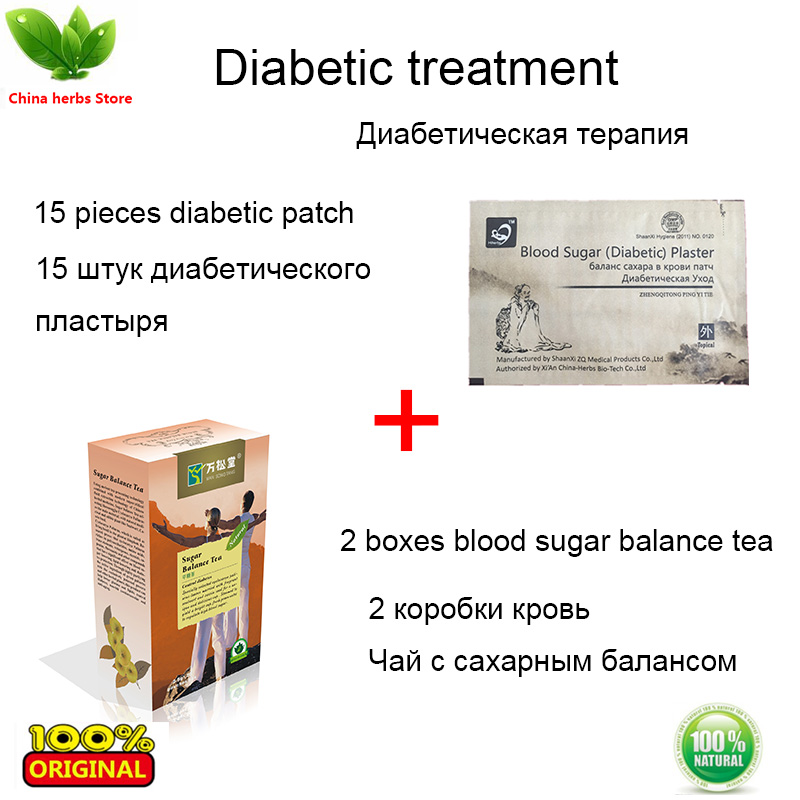 15pcs blood sugar diabtic patch + 2boxes blood sugar balance tea lower high blood sugar diabetes herbal plaster 5pcs pack reduce blood sugar diabetic plaster diabetes treatment cure diabetes patch medications natural herbs