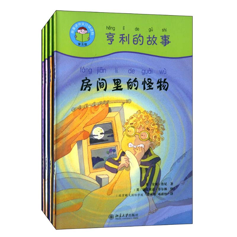 All About Henry 4Books & Guide Book (1DVD) Start Reading Chinese Series Band5 Graded Readers Study Chinese Story Books For Kids