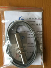 Magnetoelectric Speed Sensor Two-wire Speed Sensor Passive Two-wire Sine Wave Signal Output