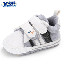 Newborns Soft Bottom Fashion Sneakers Baby Boys Girls First Walkers Baby Indoor Non-slop Toddler Shoes 0-18 months
