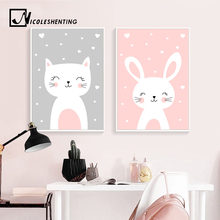 Kawaii Wall Art Canvas Nursery Poster Print Cartoon Cat Rabbit Painting Nordic Kids Decoration Picture Baby Living Room Decor(China)