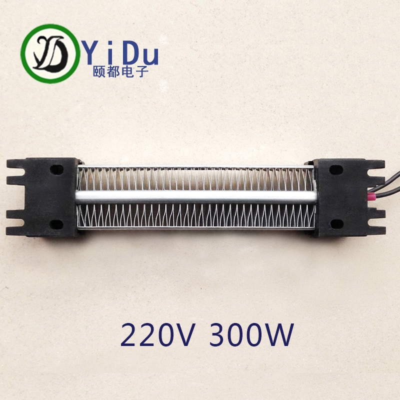 300W AC DC 220V Electric Ceramic Heater with Thermostat PTC ceramic air heater 167*35mm 1000w 220v sic ceramic heater w sleeve grey