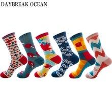 Носки унисекс, 6 пар, цветные хлопковые носки для влюбленных, новинка, забавные носки Harajuku Happy, модные повседневные осенне-зимние мужские носки