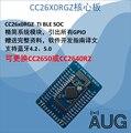 BLE MultiBoard Special CC2650 CC2640 Core Board TI BLE сильная поддержка