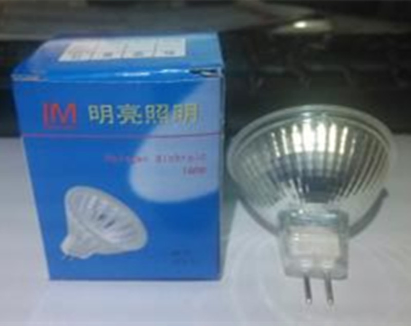 Halogen lamp cup gu5 . for 3m r16 counter spotlights machine tool working lamp cup 24v20w 35w 50w sellwell lighting