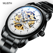 цена 2019 Wlisth Mechanical Men's Watch Leather Men's Waterproof Watch Male Student Luminous Mechanical Watch онлайн в 2017 году