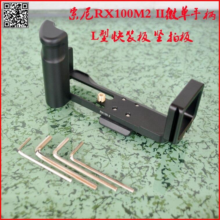 Quick Release L Plate/Bracket Holder hand Grip L Shaped for Sony RX100 II RX100 III RX100 M3 M4 RX100 IV RRS SUNWAYFOTO Markins