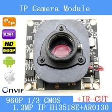 IPC 960P 1280 x 960 1/3″ CMOS Hi3518+AR0130 CCTV IP camera module board + HD IR-CUT dual-filter switch