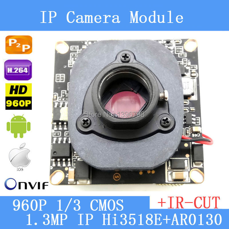 PU`Aimetis IPC 960P 1280 x 960 1/3 CMOS  Hi3518+AR0130  CCTV IP camera module board + HD IR-CUT dual-filter switchPU`Aimetis IPC 960P 1280 x 960 1/3 CMOS  Hi3518+AR0130  CCTV IP camera module board + HD IR-CUT dual-filter switch