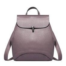 Женщины рюкзаки подлинной кожаные сумки школьные сумки для студентов дорожные сумки сумки на ремне рюкзак высокое качество
