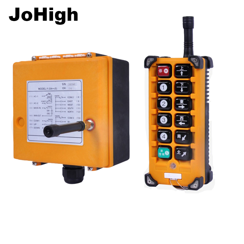 JoHigh F23 A Industrial Remote Control Hoist Crane Push Button Switch 1 Transmitter 1 Receiver