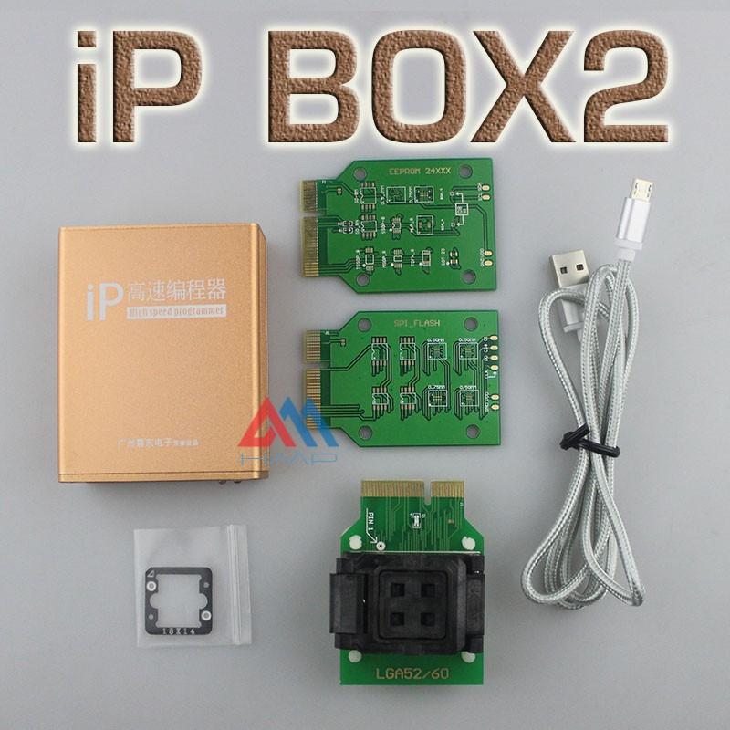 IPBOX2-3