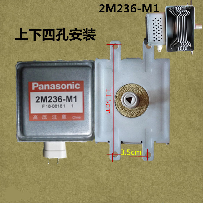 Microwave Oven Magnetron 2M236-M1 Refurbished Microwave Parts replacement for Panasonic Microwave Oven parts цена и фото