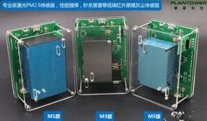 Image 2 - M5 PM2.5 חלקיקים PM1.0 PM10 אובך אבק PM2.5 ניטור איכות אוויר חיישן לייזר עם טמפרטורה ולחות TFT LCD