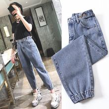 Эластичные негабаритные джинсы оверсайз женские бойфренды Большие размеры корейский стиль винтажные негабаритные джинсв свободные длинные брюки модные синие брюки женские джинсы женские брюки женские большие размеры