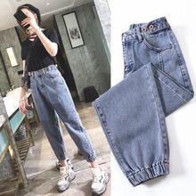 oversize high waist jeans elastic loose korean JEANS women b