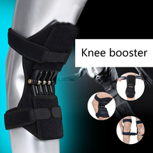 1 Pair Joint Support Knee Pads Breathable Non-Slip Power Lift Powerful Rebound Spring Force Booster