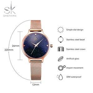 Image 5 - Relojes SK para Mujer, a la moda relojes de cuarzo, Reloj Starry Sky, Reloj de pulsera para Mujer, Reloj femenino de marca de lujo, Reloj de Mujer