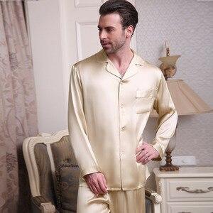 Image 5 - אמיתי משי פיג מה זכר אביב קיץ ארוך שרוול מכנסיים שני חלקים Pyjama סטי 100% תולעי משי גברים של הלבשת T9002