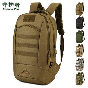 35 Liter Observer Pack Outdoor Military Fans Shoulder Bag Camouflage Tactics Backpack Sports Backpack A2795