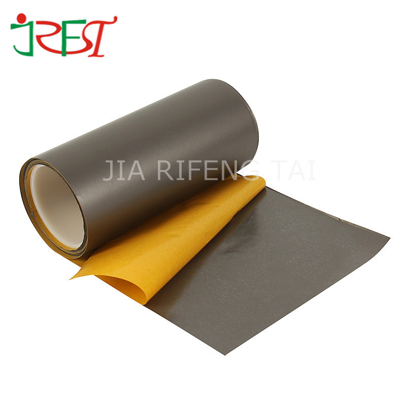 0 3mm Thickness Anti Interference Shield Flexible EMI Absorber For Electronic Products