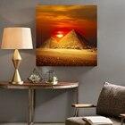 Art Giclee Egyptian ...