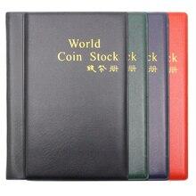 Держатель для монет, альбом, коллекционная книга, 10 пластиковых страниц, 120 Альбом для монет, коллекционная книга, украшение дома, папка для монет, память