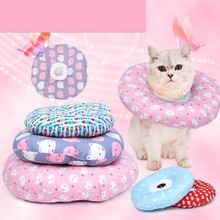 Pet Protective Collar Protection Cover Dog Neck Cone Anti-Bite Recovery Supplies for Dogs/Cats