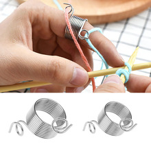 1pcs 17mm / 19mm Yarn Spring Guides Metal Braided Knuckle Jacquard Assistant crochet and knit Sewing Accessories