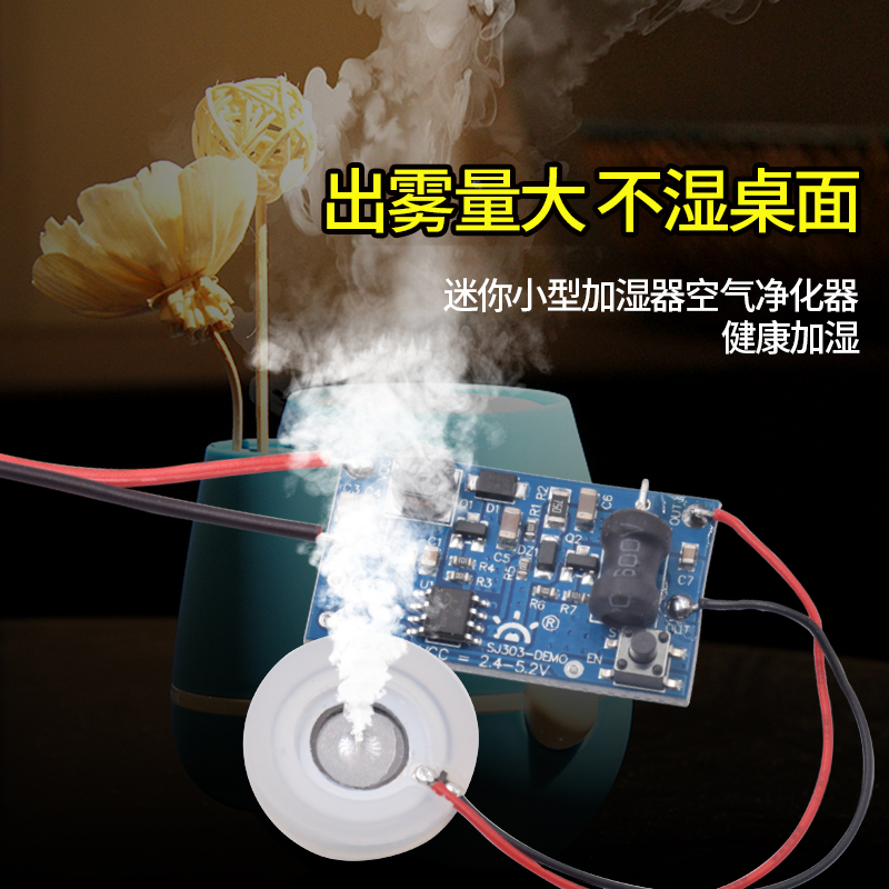 16mm 110KHz Ultrasonic Humidifier Mist Maker USB Ceramic Atomizer Transducer Humidified Plate Accessories + PCB Module D16mm