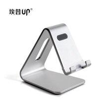 Металл мобильный телефон поддержка iPhone ipad LG Samsung Tablet PC базовый блок быстрой зарядки Универсальный стол офис прикроватная поп 5S 7 s8 xiaomi 3