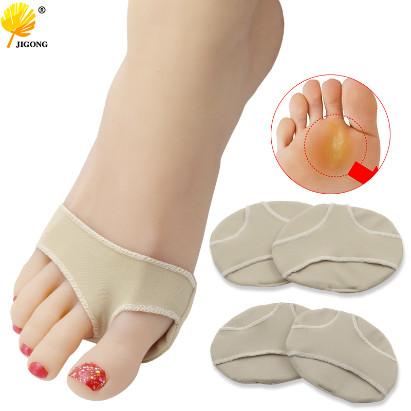Comfortable Silicone Gel Half Yard Pads For Relieve Pressure Antislip Protector Relief Foot Pain Antalgic Massage Insoles