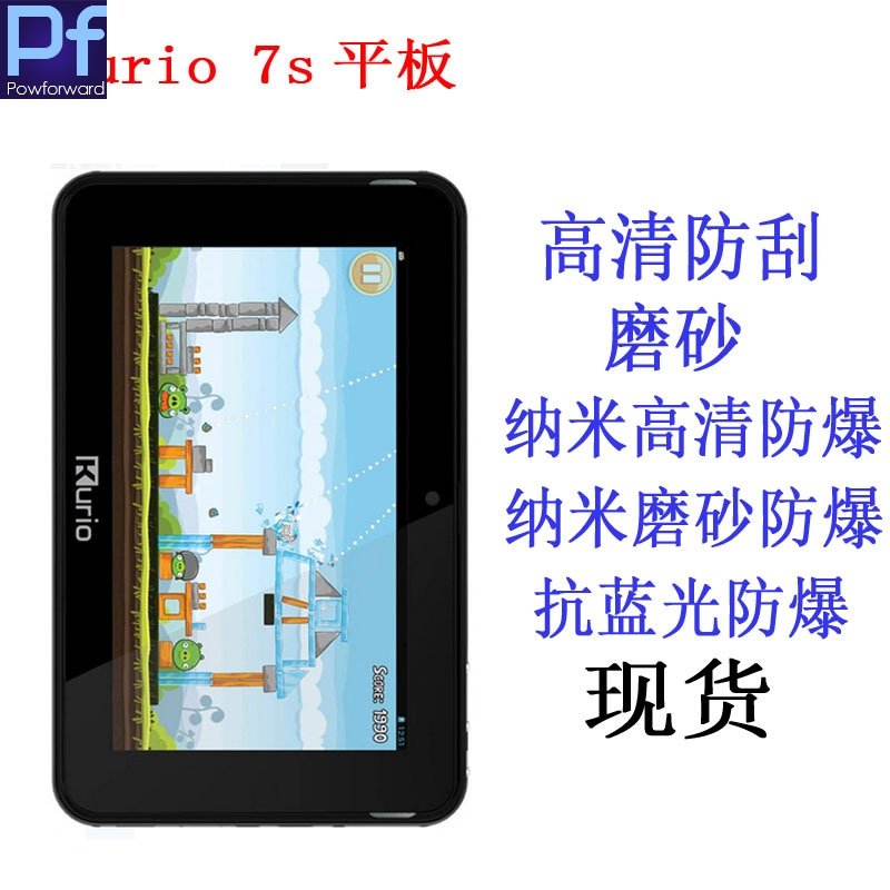 """2 Pack Clear Tablet Screen Protector Guard For 7/"""" Kurio Tab 2"""