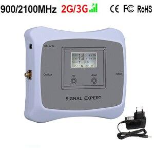 Image 2 - 特別提供! デュアルバンド 2 グラム 3 グラム 900/2100 モバイル信号ブースター携帯携帯電話の中継器アンプ唯一のデバイス + アダプタ