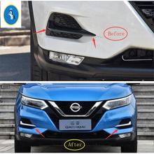 Yimaautotrims dla Nissan Qashqai J11 2018 2019 2020 przednie światła przeciwmgielne lampy powieki osłony na lusterka obczne wykończenia Chrome wygląd włókna węglowego tanie tanio Chrom stylizacja Fit For Nissan Qashqai J11 2018 2019 2020 Model Only Iso9001