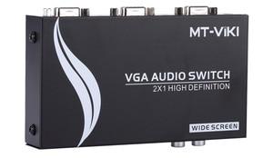 MT-VIKI maituo 15-2av vga vídeo e interruptor de áudio seletor 2 entrada 1 saída 15hdf com resolução automática ajustar scaler MT-15-2AV