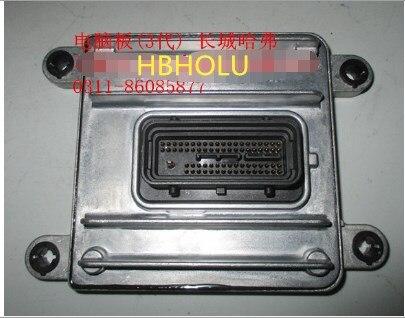 Motor Computer-board Ecu Montage Smw251166 28322176 Für Great Wall Great Wall Haval