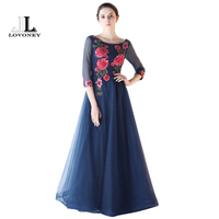 LOVONEY HS205 Royal Blue Prom Dresses 2017 Elegant Long Sleeve Appliques Beading Mother Of The Bride