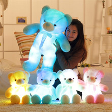 30/50CM Colorful Glowing Luminous Plush Baby Toys Lighting Stuffed Bear Plush Toy Teddy Bear Lovely Gifts for Kids Xmas Gifts