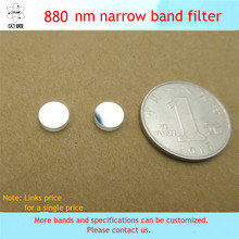 Narrow Bandpass Filter 880nmT 80% Half Width 40 Infrared High Transparent Band Pass Light Film Lens
