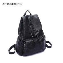 Муравьи сильный моды студентка рюкзак/Корейская Повседневная сумка большая емкость черная Дорожная сумка