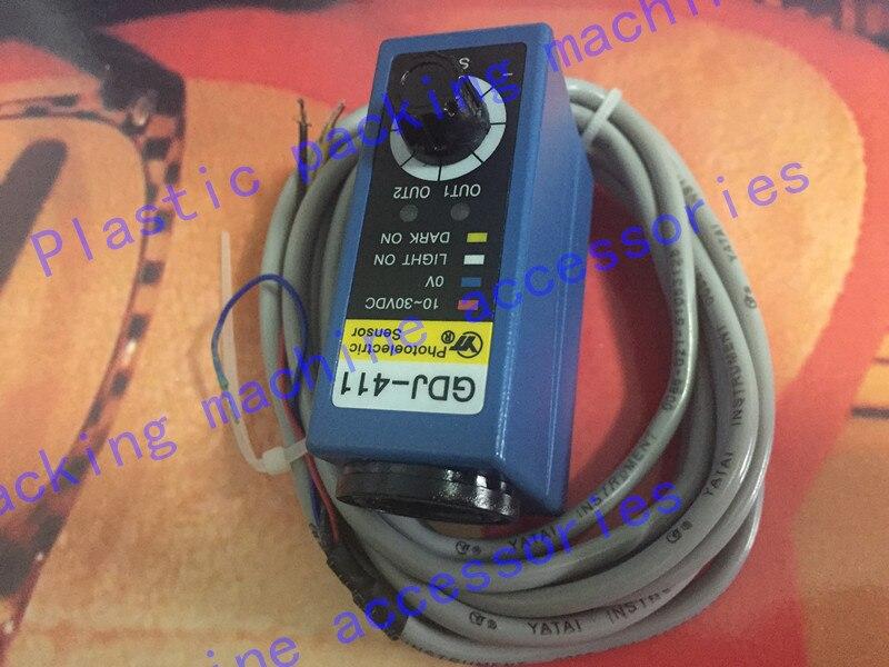 Photoelectric sensor GDJ-411 Bag making machine photoelectric colour mark sensor to track cutting machine photocell