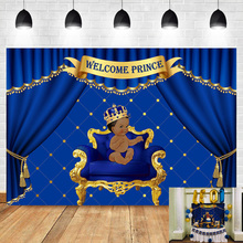 NeoBack Royal Boy Baby Shower Background Welcome Prince Dark Skin Africa Boy Royal Blue Crown Curtain Photography Backdrops dark prince