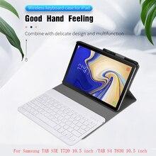 لوحة المفاتيح اللاسلكية حقيبة لهاتف سامسونج جالاكسي تاب S5E بلوتوث المغناطيسي الوجه لوحة المفاتيح اللوحي غطاء لسامسونج تاب S5E S4 s5 e 10.5