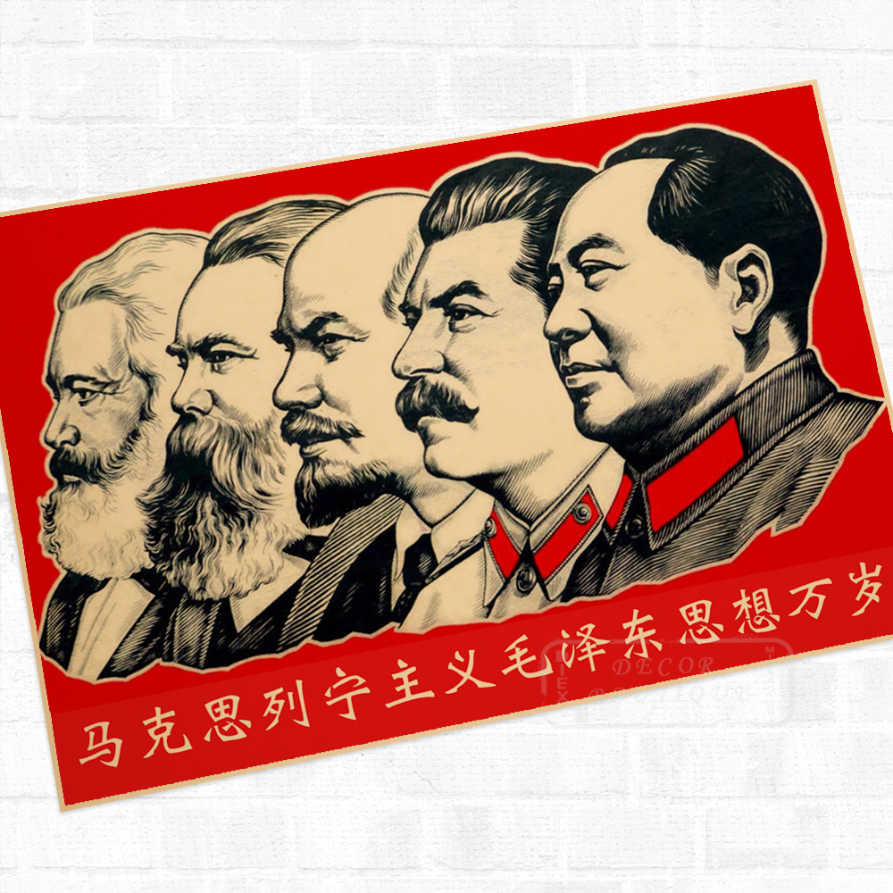 Marx Engels Lenin Stalin Mao Leader Portrait Communism History Retro Vintage Poster Canvas Painting Wall Art Home Posters Decor