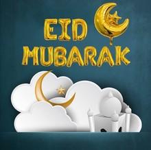 Eid Balloons EID MUBARAK Letters Alphabet Mubarak Banners Lesser al-firt Ramadan Party Supplies Foil ballons